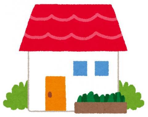 「住宅を買う理由」のサムネイル