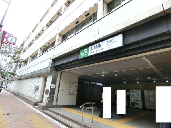 コスモ上野パークサイドシティアプローチ2