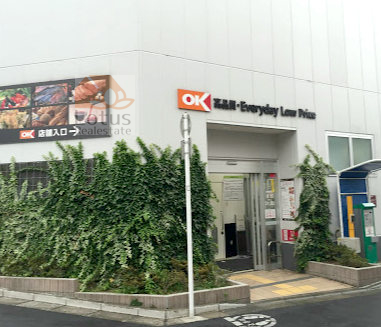 オーケー 千駄ヶ谷店