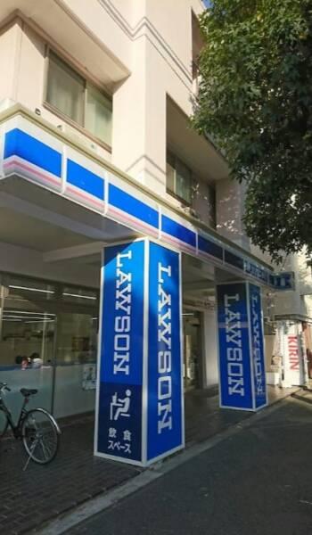ローソン 中野丸山一丁目店