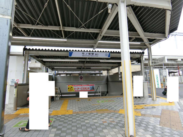 日商岩井竹の塚マンションアプローチ1