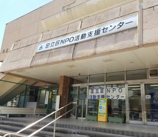 足立区立梅田図書館600