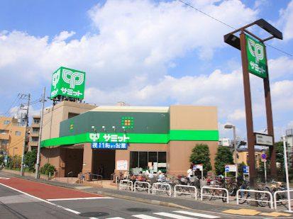 サミットストア 中野南台店