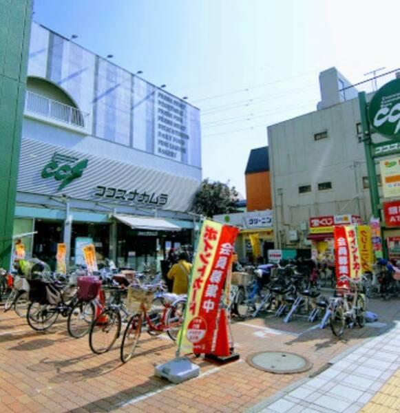 ココスナカムラ 梅島店600