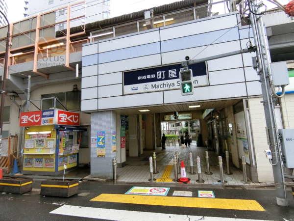 町屋駅(京成)