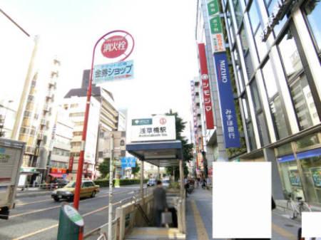 浅草橋駅 (2)