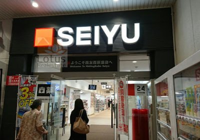 西友西荻窪店