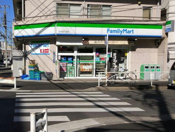 ファミリーマート 立川四丁目店600