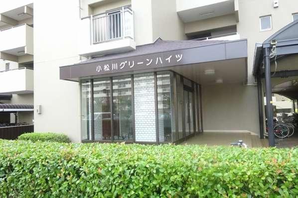 小松川グリーンハイツ1号棟エントランス11