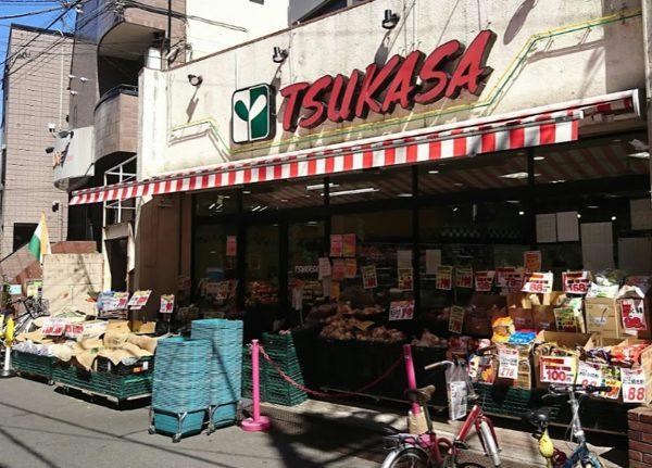 つかさ 杉並和田店
