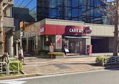 カフェ・ベローチェ東陽二丁目店