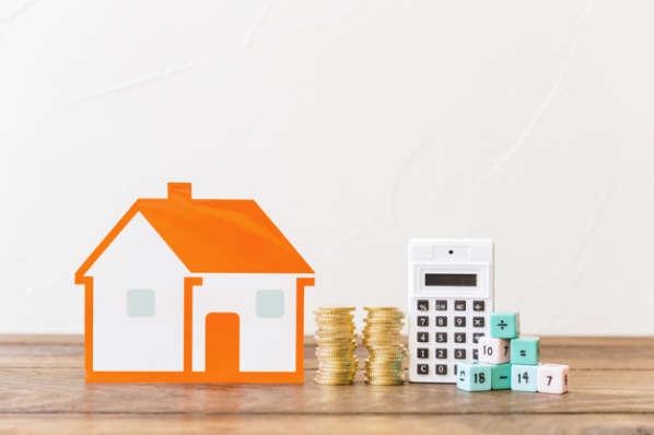 住宅とお金