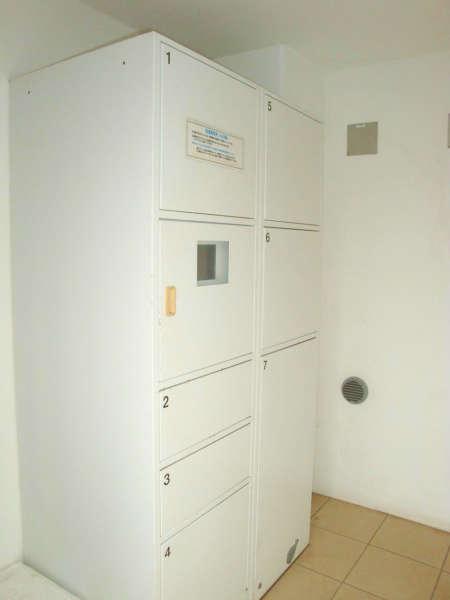 オープンレジデンス中野道玄町宅配ボックス
