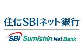 SBI住信ネット銀行