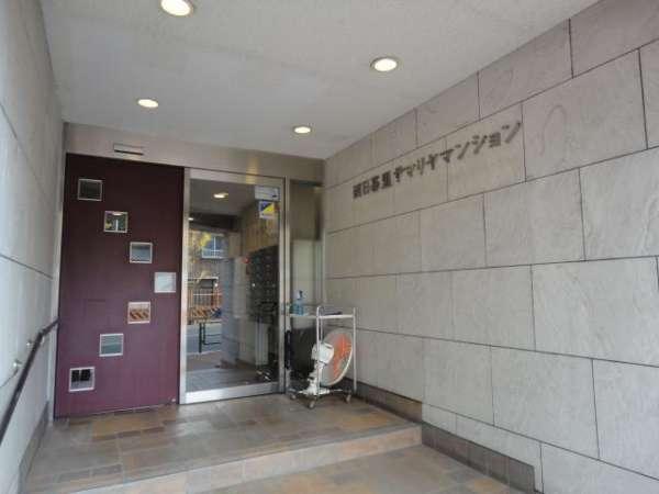 西日暮里サマリヤマンションエントランス1
