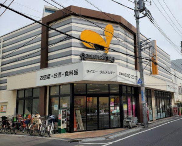 グルメシティ 東向島駅前店600