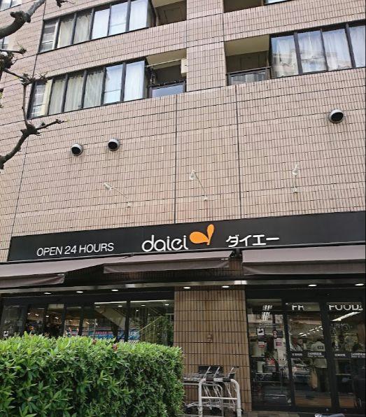 ダイエー 小石川店500