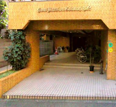 ライオンズマンション護国寺第2エントランス